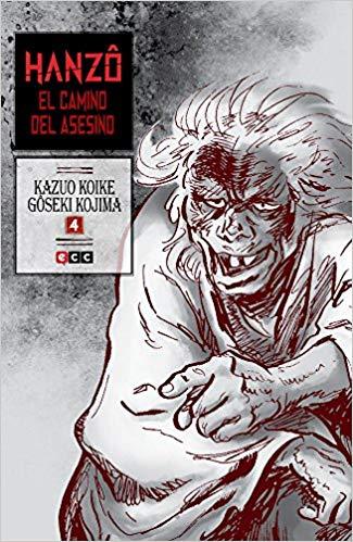 comics mecico goesiki kijima tienda de comics mexico