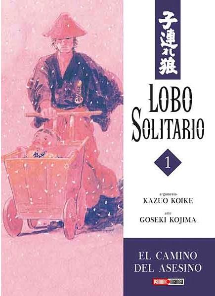 goseki kijima teienda de comics mexico