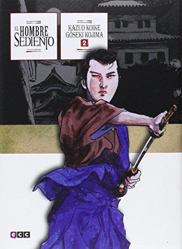 tienda de comics mexico Goseki Kojima