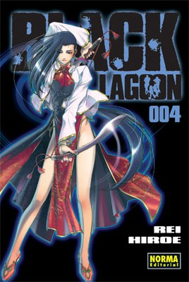 BLACK LAGOON VOL.04